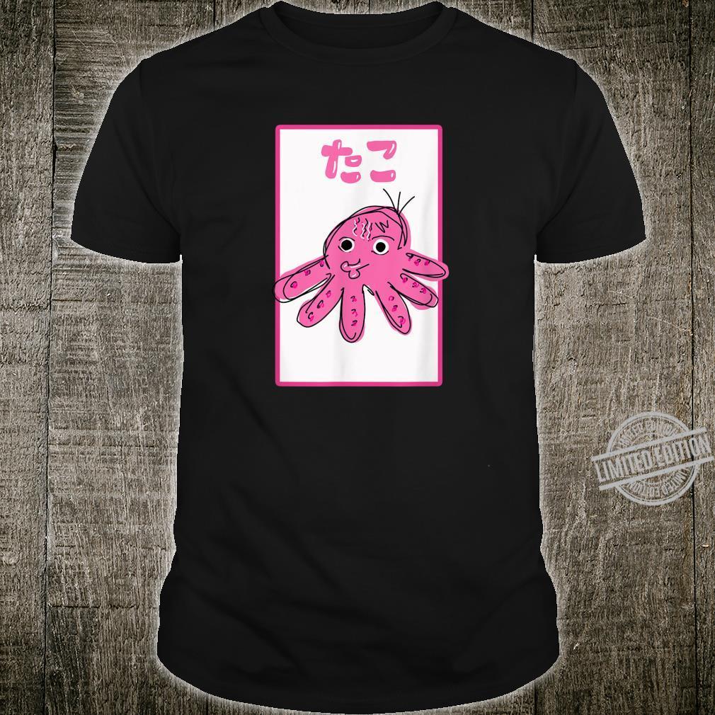 Tako Ugly Octopus Japanese Anime illustration Harajuku Style Shirt