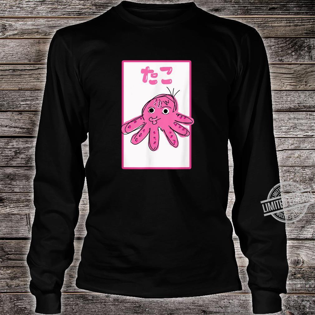 Tako Ugly Octopus Japanese Anime illustration Harajuku Style Shirt long sleeved