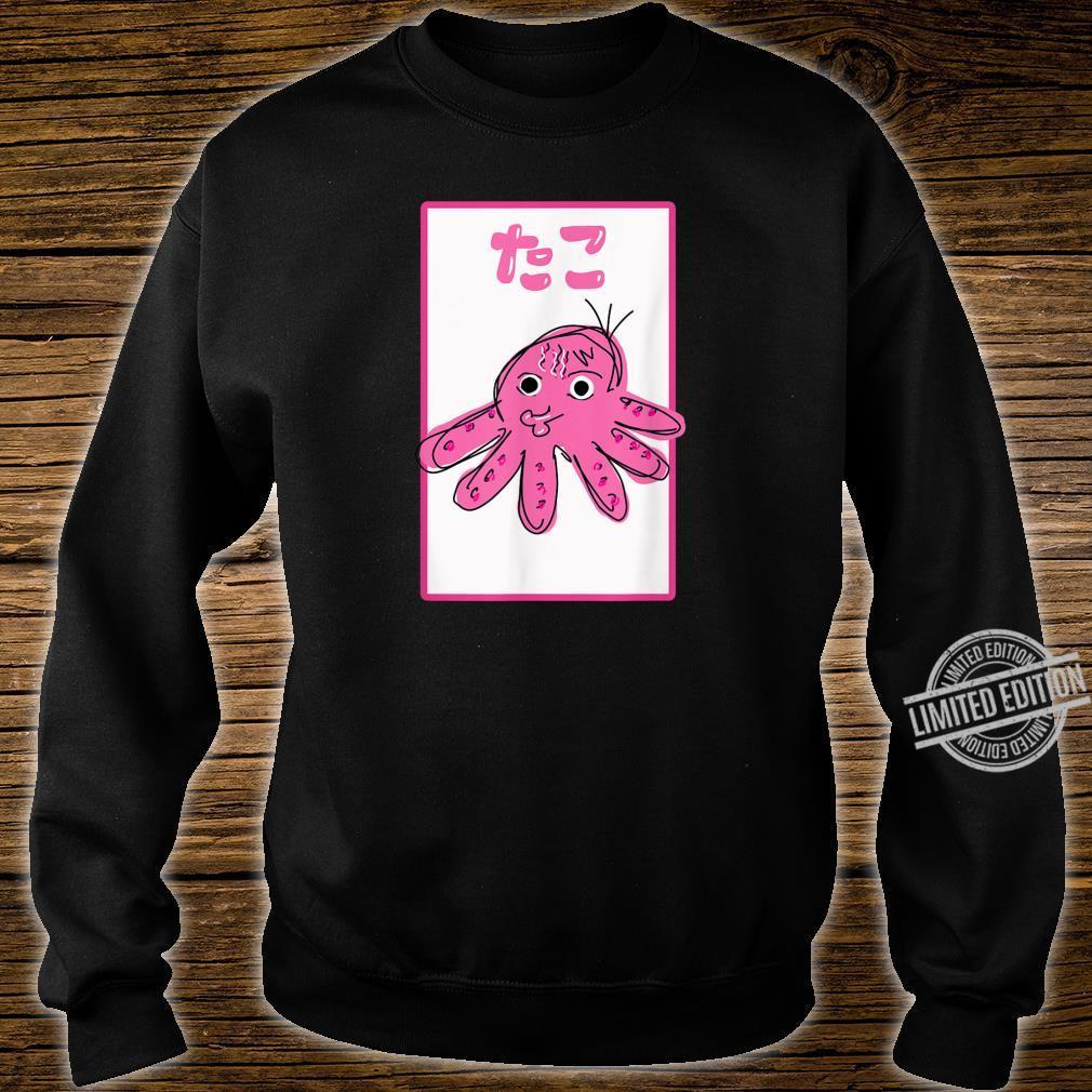 Tako Ugly Octopus Japanese Anime illustration Harajuku Style Shirt sweater